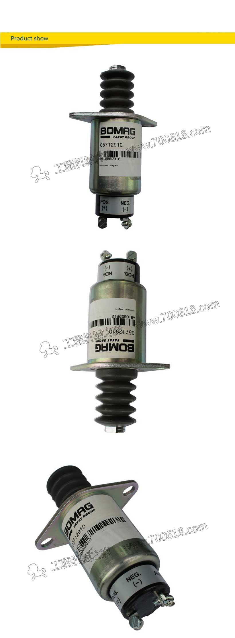 BOMAG 203 Double steel wheel Throttle solenoid valve