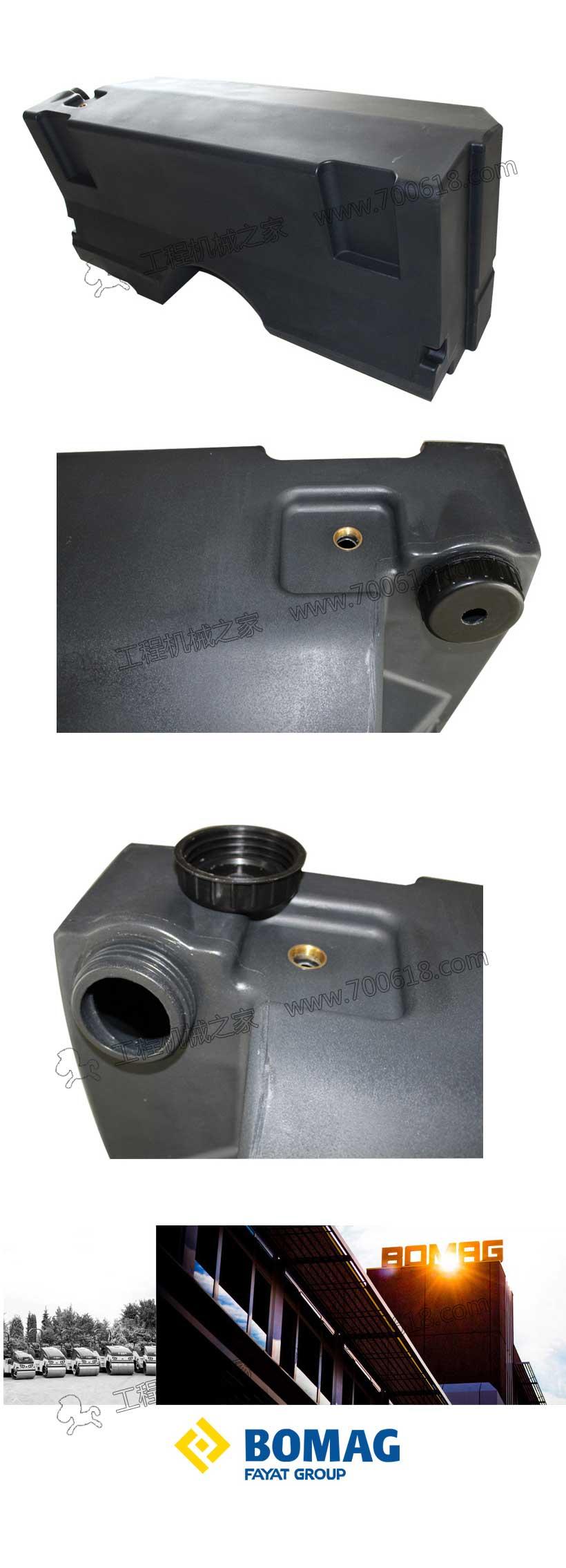 BOMAG 203 Double steel wheel Water Tank