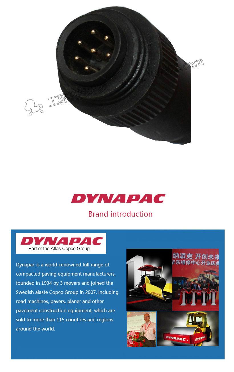 Dynapac F141C Modules