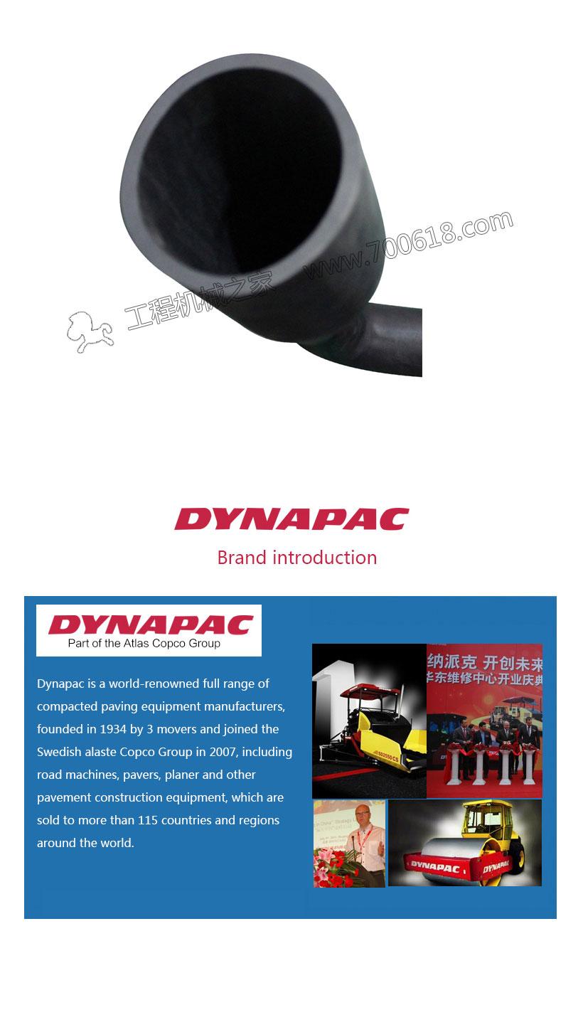 Dynapac SD2530CS exhaust pipe
