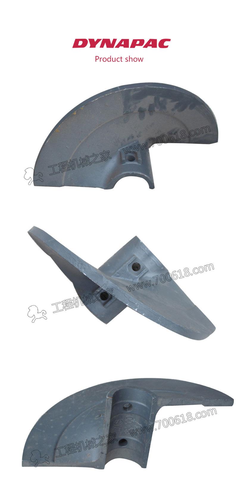 Dynapac F182 Big blade(left,Original)